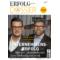 ERFOLG Magazin Dossier 03/2017